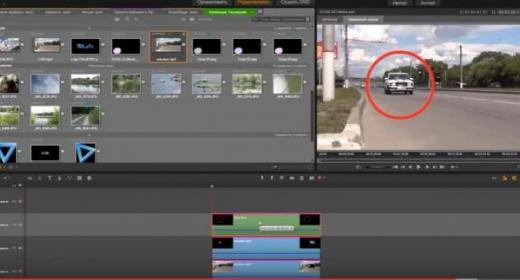 Замедление видео и обводка в Pinnacle Studio 20.