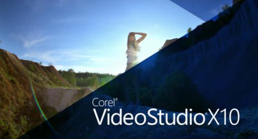 Представляем Corel VideoStudio X10!